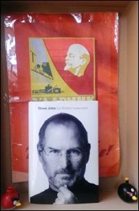 Lenin, Steve Jobs, angry birds